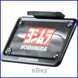 YOSHIMURA 2016 Yamaha YZF-R1S FENDER ELIMINATOR KIT # YOS070BG131410