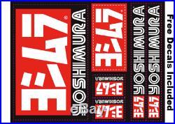 Yoshimura Fender Eliminator Kit Yamaha FZ07 2015-2016, MT07 2018