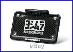 Yoshimura Fender Eliminator Kit Yamaha Xsr700
