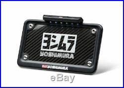 Yoshimura Fender Eliminator Kit Yamaha Yzf-r6v 2006-2016
