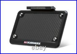 Yoshimura Rear Fender Eliminator Kit (070BG137000)