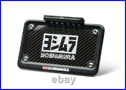 Yoshimura Rear Fender Eliminator Kit Black (070BG136303)